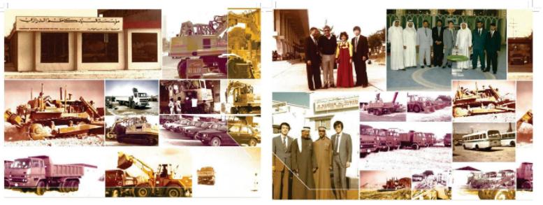 About Us | Sayed Kadhem Aldurazi & Sons Group